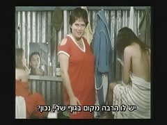 Army shower gig  from an Israeli film