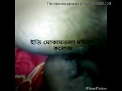 sex pussy time first blood bangladesh dhaka bogra rajshahi etyr Pussy Cakolma