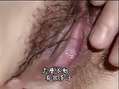 chinese girl fucked hard and crying