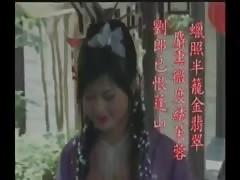 chinese show girls 9-10 giangson mynhan