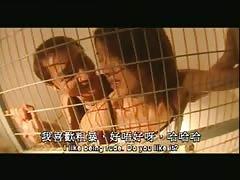 Hong Kong Porn starlet