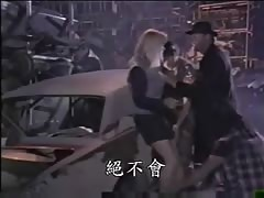 Blonde Fucked by two Beggars